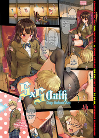 SxS Oath - Day Before Arc Cover